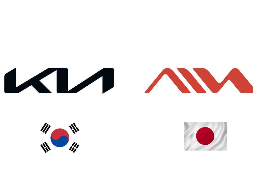 Logo KIA VS Logo AIWA